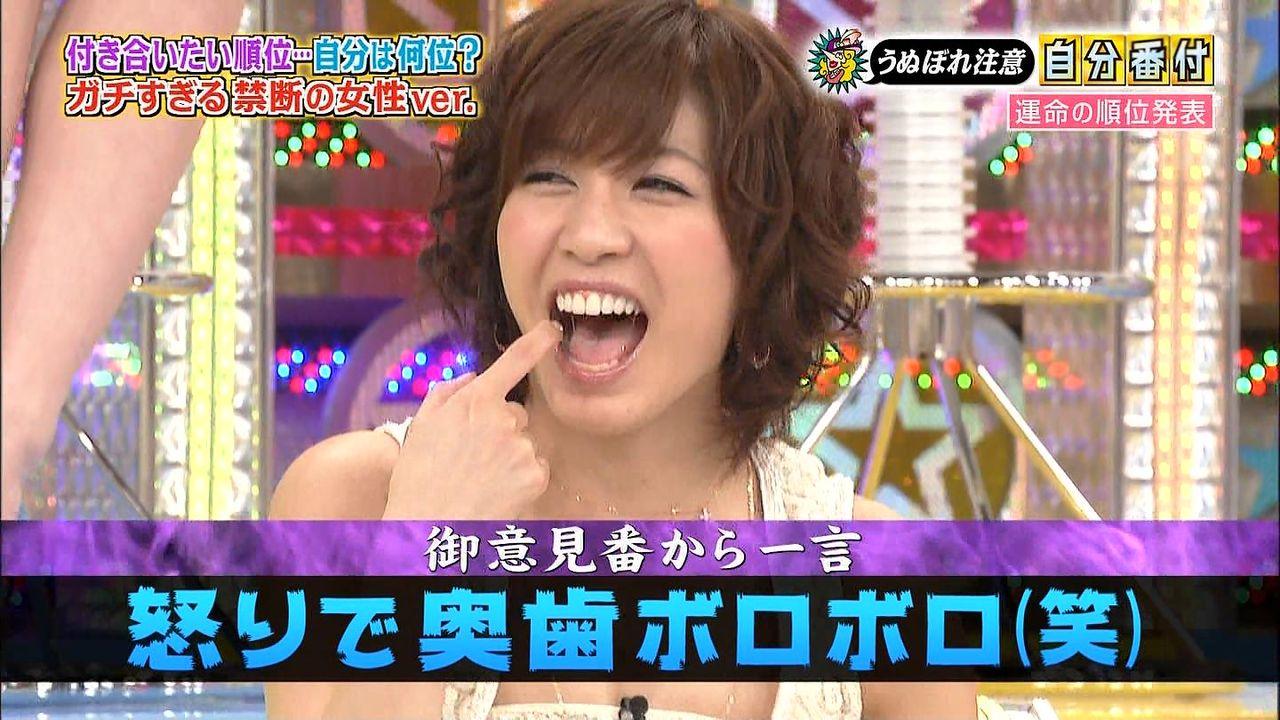 可愛いアイドルや女優の舌出し画像まとめ!!!長い舌を出して自撮りをとる女の子がめちゃくちゃそそる